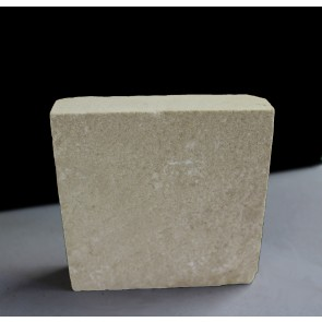 Buff sandstone paving sample